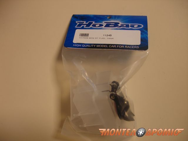 11245 - HOBAO MINI ST FUEL TANK