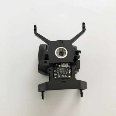 Mavic Mini Gimbal Motor
