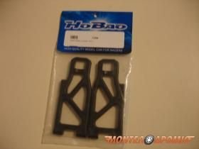T058 -  HOBAO REAR LOWER ARM